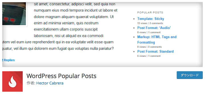 wordpress-popular-post