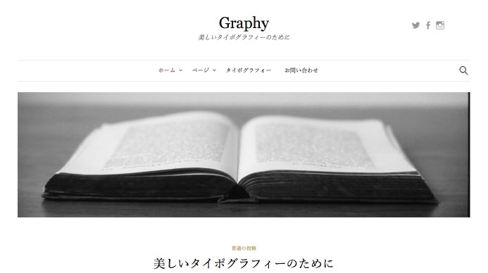 Graphy