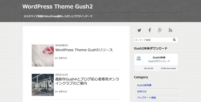 wordpress-theme-gush2