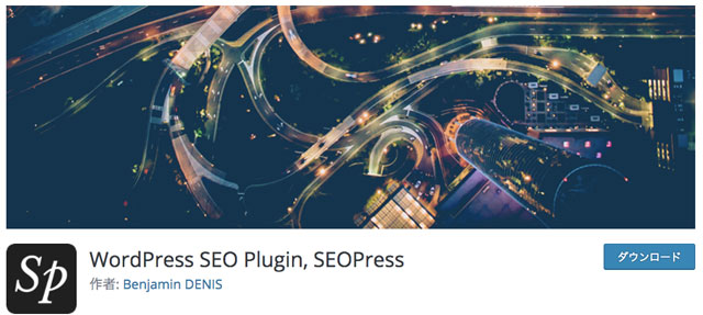 WordPress SEO Plugin, SEOPress