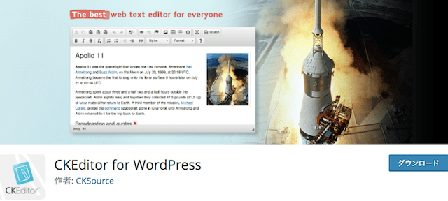 CKEditor For WordPress